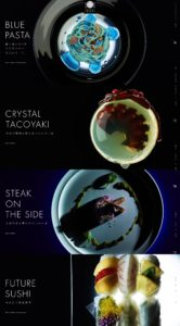 未来レストラン いぶき