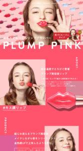 PLUMP PINK