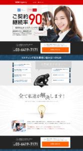 SEM Agency