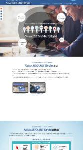 SmartSESAME Style