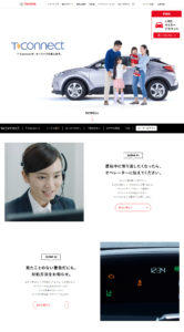 トヨタ T-Connect