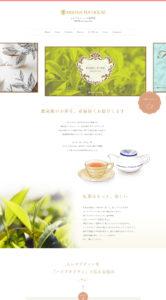 最高級の紅茶『ムレスナティー』の卸販売