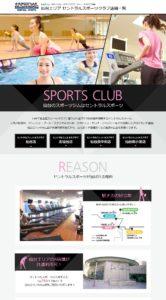 仙台エリア セントラルスポーツ