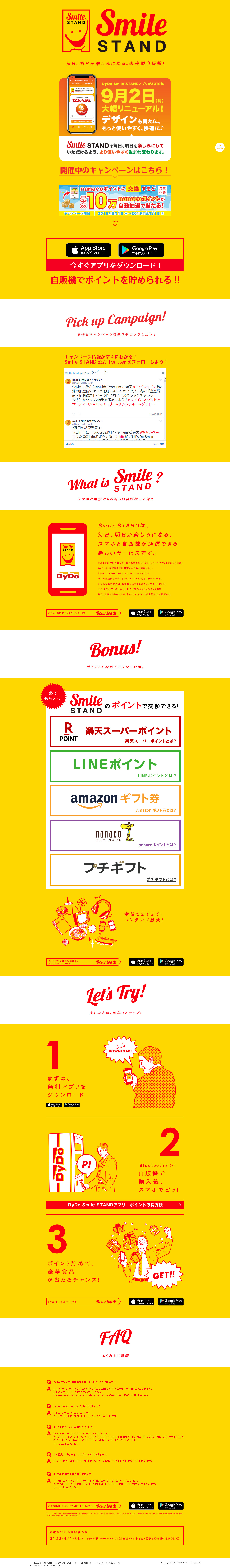 Smile STAND