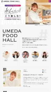 UMEDA FOOD HALL