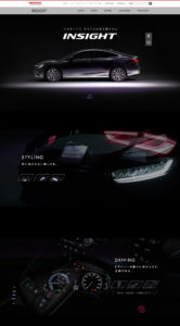 Honda インサイト 先行情報サイト