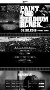 BLACK BLACK 2019