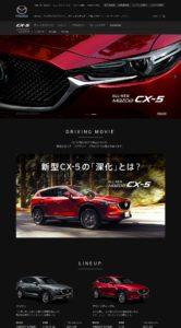 【MAZDA】CX-5