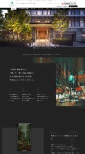ザ・パークハウス アーバンス 渋谷
