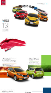 "日産 NOTE e-POWER ""13 COLORS COLLECTION"""