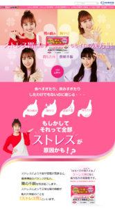 太田漢方胃腸薬II
