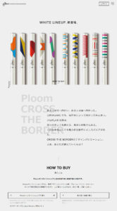 Ploom CROSS THE BORDER