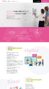 グローバルサイト制作