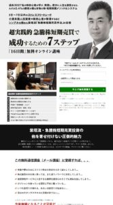 オープンエデュケーション株式会社
