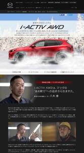 【MAZDA】4WD